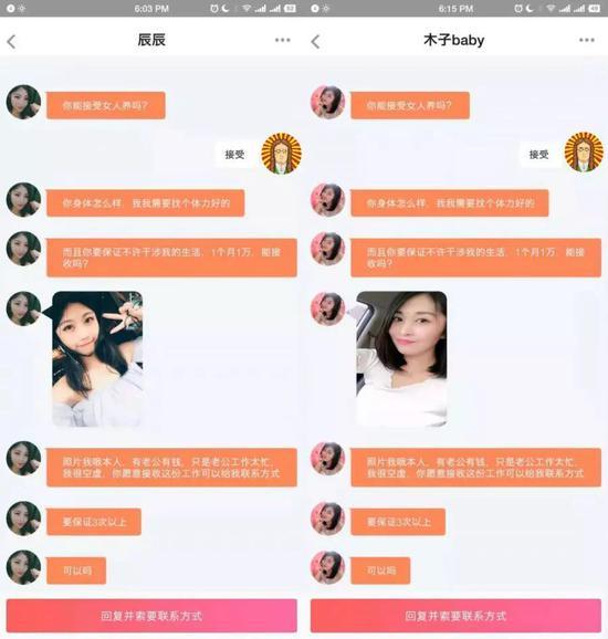 翠屏娱乐场安卓版·下一个可能划归杭州的市,一到冬天就成了妹子们的最爱!
