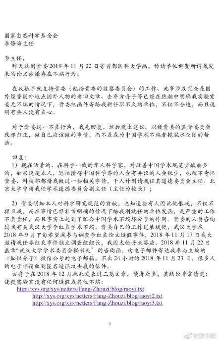 线上娱乐可以做代理吗_果然不会安分,美国终于不再隐藏这一野心,中国一兄弟国家已反水