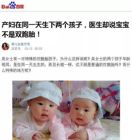 新聞截圖(圖片來源:https://baijiahao.baidu.com)