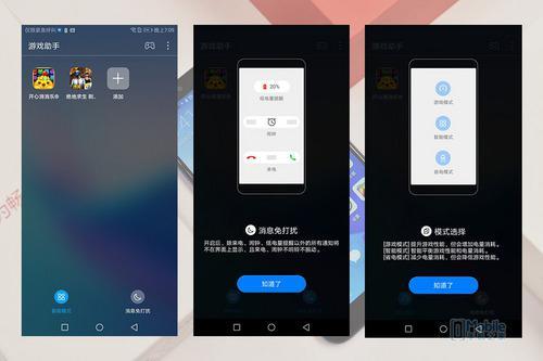 华为畅享8e评测:千元档影音娱乐王