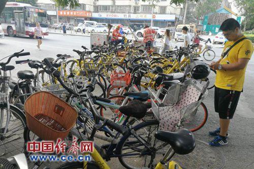共享單車。經濟日報-中國經濟網記者楊秀峰/攝
