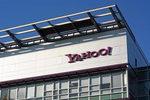 雅虎又要被卖?消息称美移动运营商Verizon考虑出售旗下媒体业务