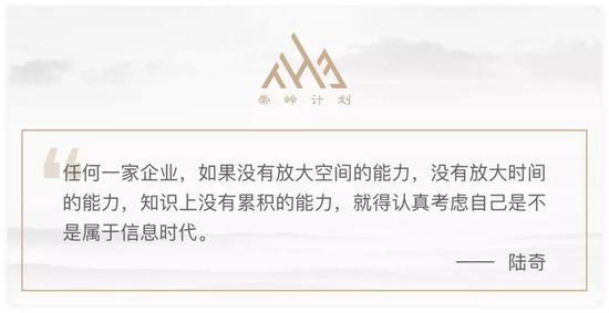 """娱乐平台高网站·戴威的车""""黄""""了:多次传收购 作价从20亿降到10亿"""