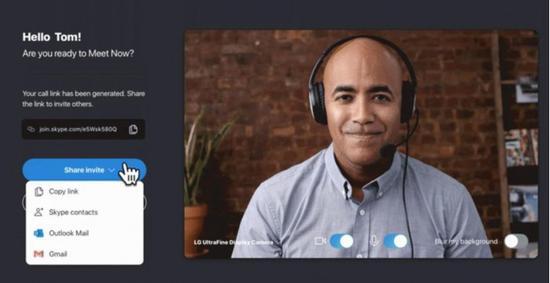 Windows 10面向更多用户开放Meet Now功能