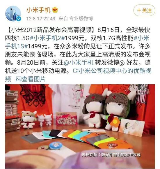 中国首个专注移动社交App关停,曾是微信第一对手 互联网 第8张