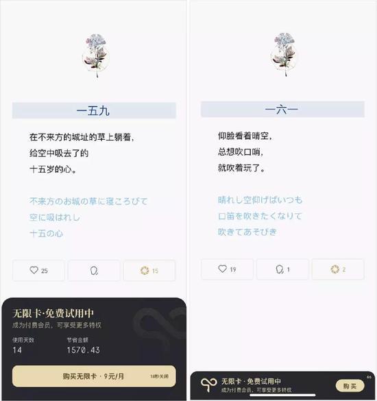 串子赢一半的怎么算·日本隼鸟2号即将抵达目标:开始第二次小行星取样任务