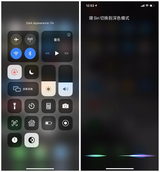 iOS 13 Beta 6体验:教你快速将手机切换到黑暗模式