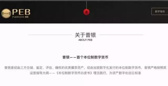 「网络平台在ag买分」【推荐阅读】DR007向何处去?