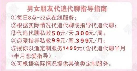 k7app版,小米CC9 Pro1亿像素横空出世 消费者会买单吗?