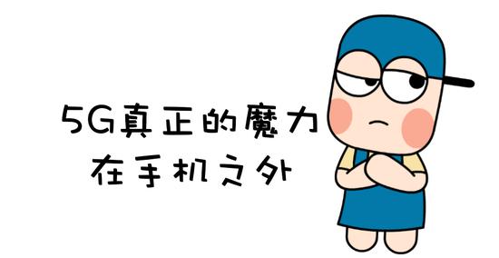 "betway必威官网平台·""神二代""全新朗逸Plus华南区上市,售11.59万-16.29万元"