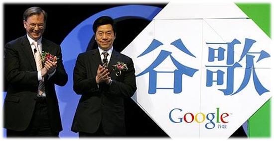 与谷歌时任CEO埃里克·施密特