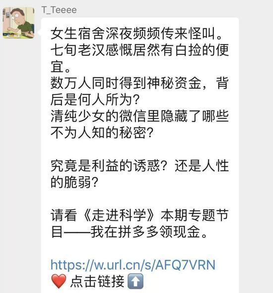 "d88尊龙官网登录 ""周扒皮""形象作者高玉宝去世"