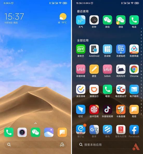 manbetx手机一登陆|香港商经局局长:香港创意产业仍有很大进步空间