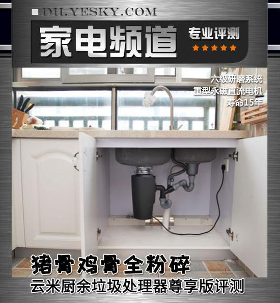 华西村交易手机下载 河南36位村医集体辞职背后:待遇与身份的双重困惑