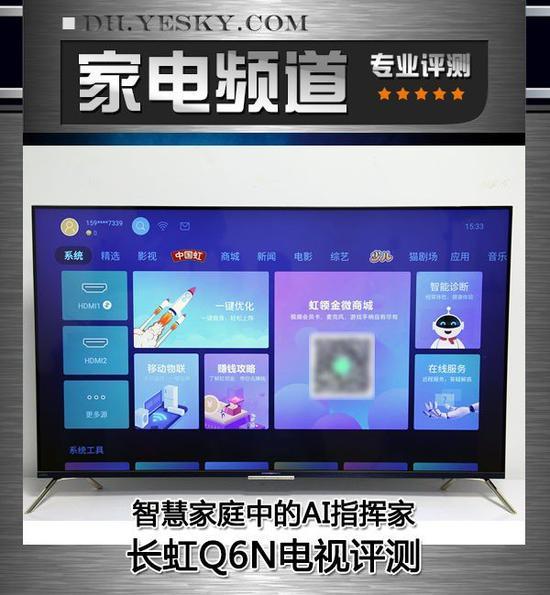 http://www.reviewcode.cn/qukuailian/113707.html