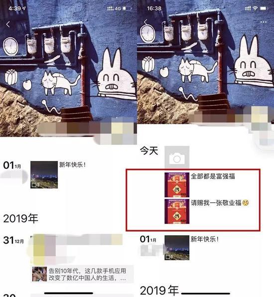 http://www.xqweigou.com/dianshanglingshou/99569.html