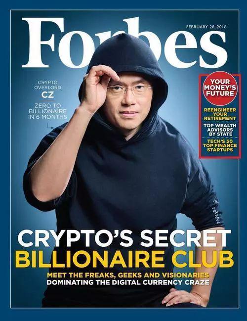 图:登上《福布斯》杂志封面的赵长鹏