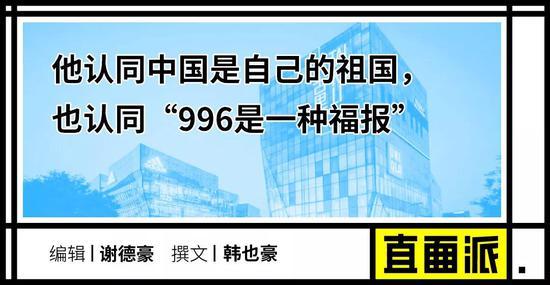 在海外代表中国互联网公司的台湾