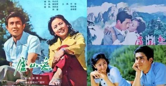王欣出生的那年,电影《庐山恋》上映,剧中一张吻照被称为「新中国银幕第一吻」