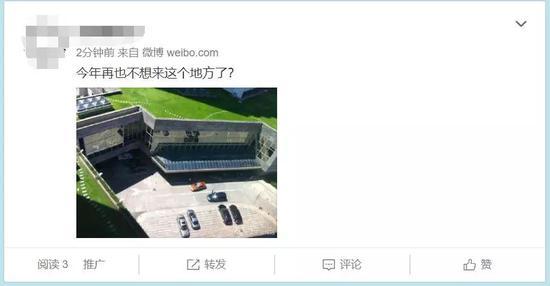 大奖娱乐网址线上唯一官网-华侨华人积极支持粤港澳大湾区建设