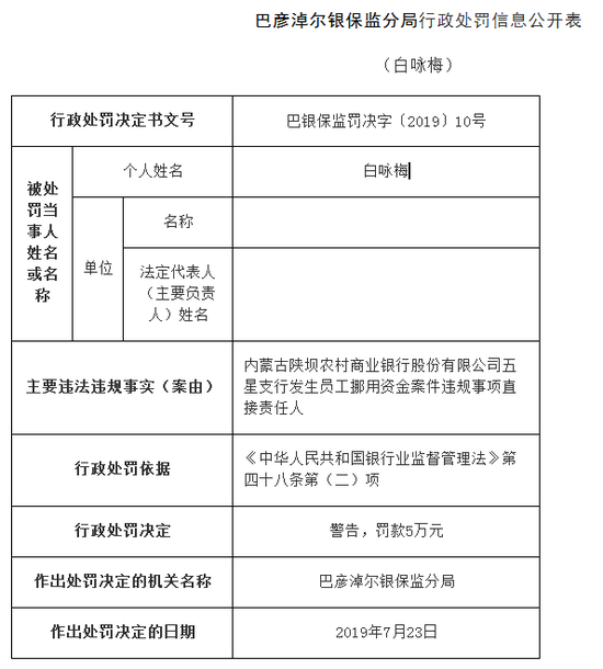 dfpan下载很慢 - 民进党又诬称大陆介入台湾地区选举 国台办驳斥