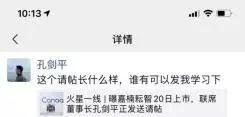 吉祥博app下载_尘封30年,「华人之光」遗作尺度太大