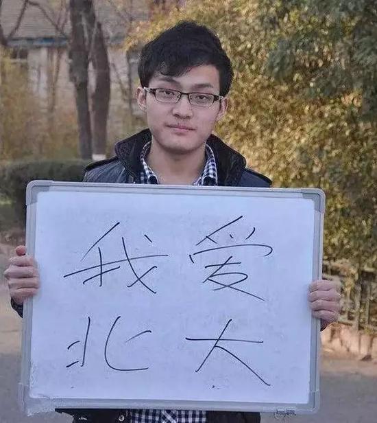 网传孙宇晨大学照。