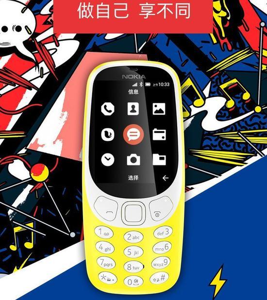 七彩娱乐手机客户端,高性价比与高性能兼具 尼康Z 6全画幅微单评测
