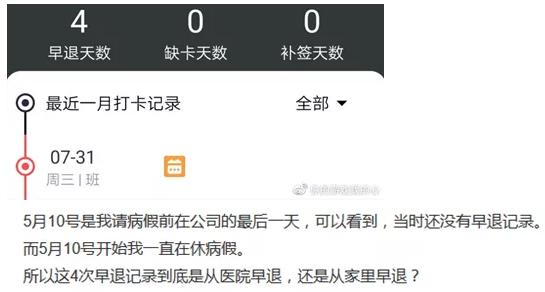 """优游电游注册即送21 - 微医中医云平台""""华佗云""""发布"""