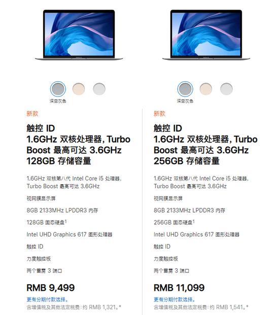 ▲ 新 MacBook Air 配置参数。图片来自:苹果官网