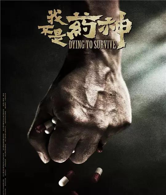 图片来源:movie.douban.com