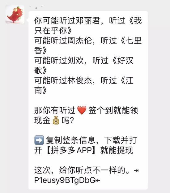 「帝一平台登录」北京红叶观赏期提早到来 周末气温回升有中度霾