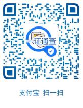 """《【多彩联盟平台登录入口】全国移动电话卡""""一证通查""""服务使用指南和常见问题解答》"""