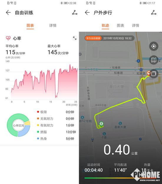 「财富官方网站」《震震有词》拍牌不顺 上海一市民车辆未上牌就报废