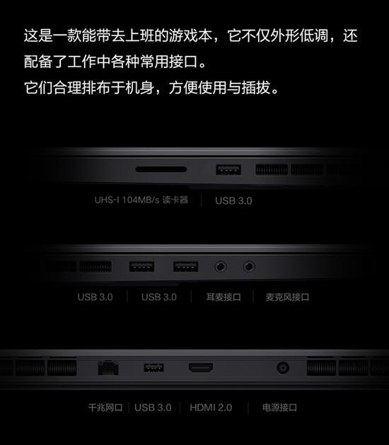 6519-iatixpm2522150.jpg