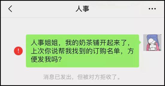 自动投注软件制作 - 济南公安成功抓获一名逃犯