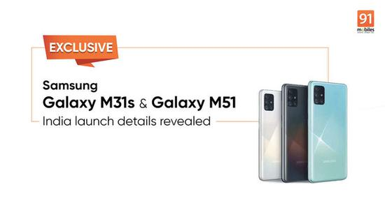 三星M31s和M51配置信息曝光:均后置6400万像素四摄