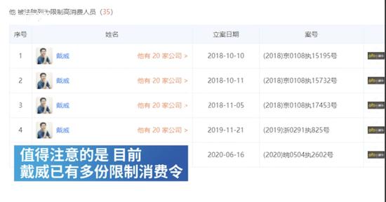 """《【多彩联盟娱乐线路检测登录】""""ofo仍在自动续费""""上热搜!押金没退这笔钱却还在扣…》"""