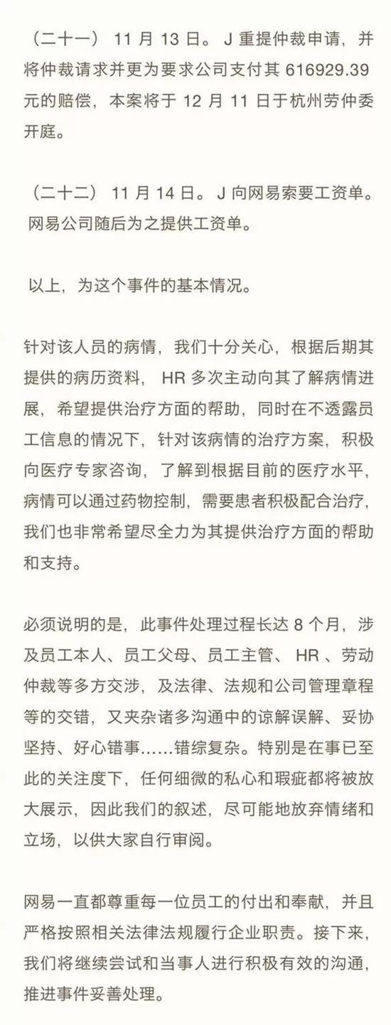 """鳳凰娱乐场游戏_腾讯视频这部潮流文化纪录片,为什么""""两极分化""""?"""