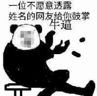 「易彩软件」陕西商洛:农产品监测合格率达99.9%