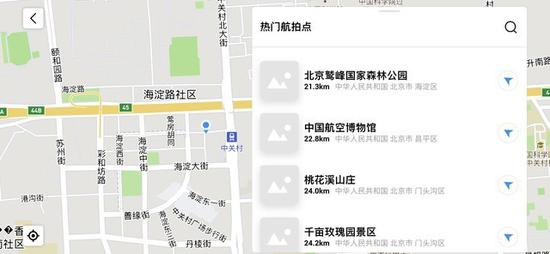 开设赌场需要什么证据·中国移动支付出征世界杯 中国大妈俄罗斯地铁支付宝购票
