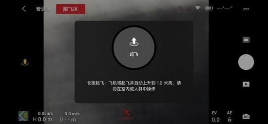 澳博下载首页-中国联通的腾讯大王卡不限流量限速度 4G套餐变套路