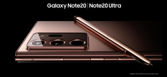 三星Note 20系列定档8·13在国内发布 官网透露了这一点