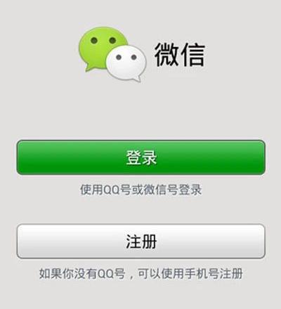 中国首个专注移动社交App关停,曾是微信第一对手 互联网 第7张