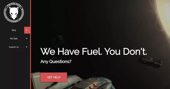 """燃料鼠的官网首页——""""我们有燃料,你没有。"""""""