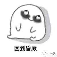 2017国际娱乐老虎机_梁实秋谈年龄,揭秘古代男子驻颜术