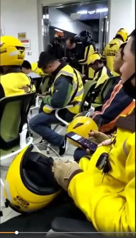 宁夏某市美团外卖经理召集旗下骑手注册趣步