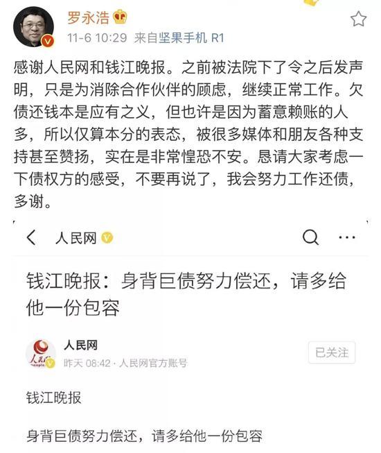 大丰收手机版下载 曾震惊全国的追星女孩杨丽娟还好吗?她说若人生重来不会那样做