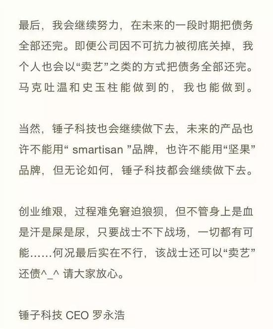 www7158娱乐 - 「爱国情 奋斗者——全国道德模范风采」把论文写在田野里