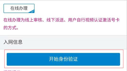 手机能不能玩视讯直播-吉林检察机关依法对杨子明提起公诉